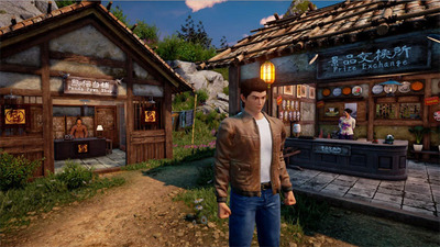 shenmue3-4