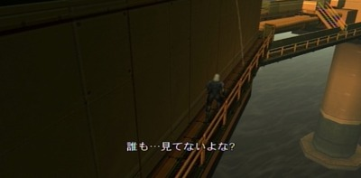 mgs2-55-toilet