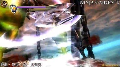 ninjagaiden-shiguma1