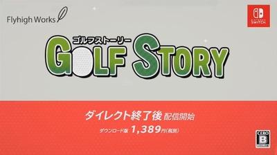 golfstory1