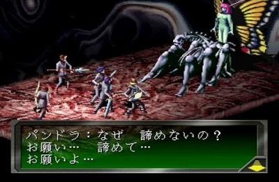 megamiibunroku-persona6-lastboss