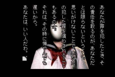 gakkodeattakowaihanashi-kamennosyoujo