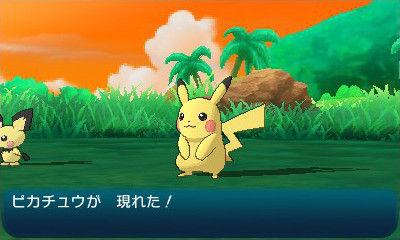 pousum-pikachu1
