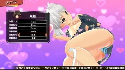 kagura-shinobirihure2