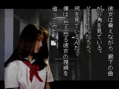 gakkodeattakowaihanashi1