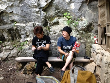 saki携帯 033