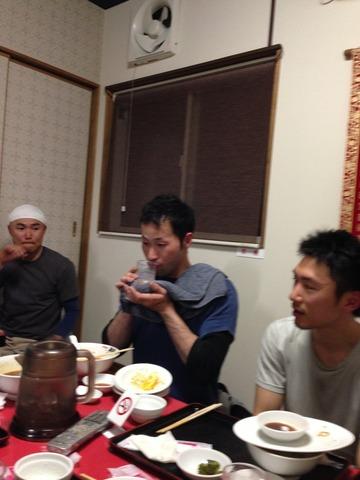 saki携帯 126