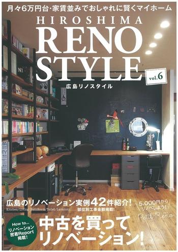 20160718083955-0001