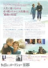 映画チラシ5