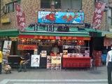 南京町屋台