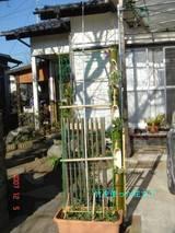 竹の花立て