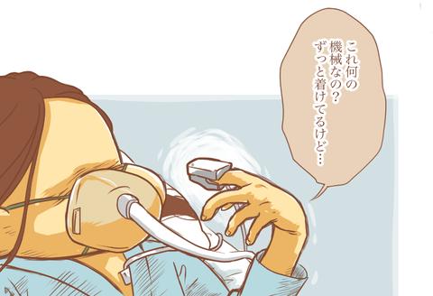 血中酸素濃度計7