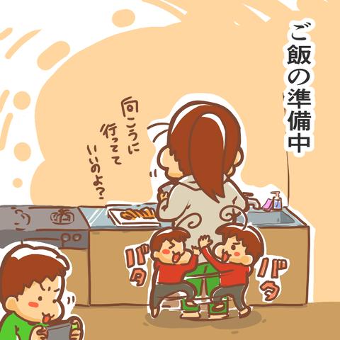 しらしらご飯1