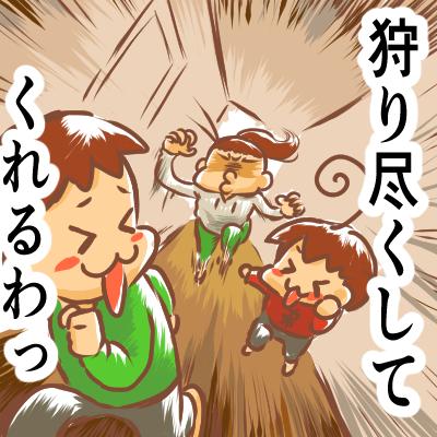 ちゅっちゅゾンビ4