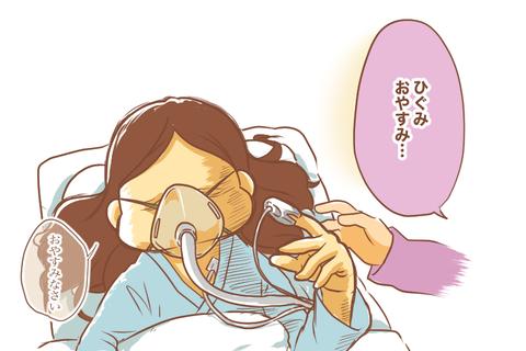 血中酸素濃度計13