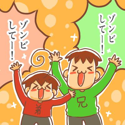 ちゅっちゅ鬼1