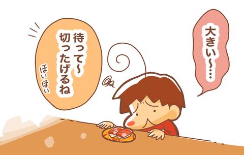 スシローミニ寿司3