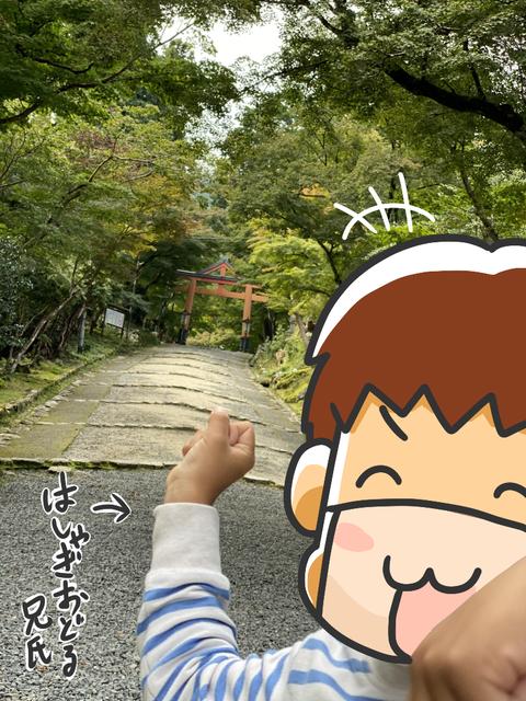 日吉大社寄り道5