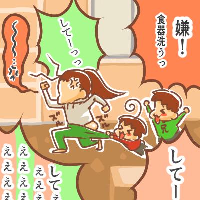 ちゅっちゅ鬼2