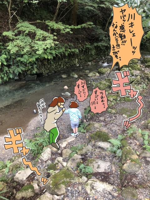 日吉大社寄り道1