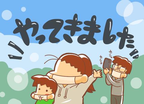 日吉大社参道1