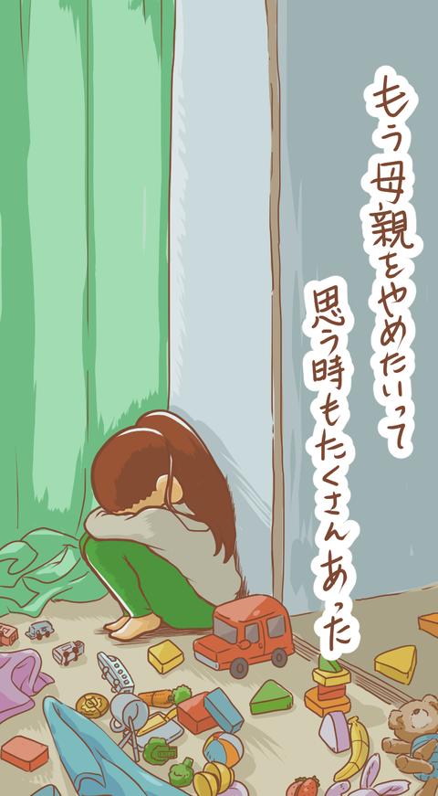 小さい恩人3