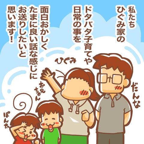 ツイッター経由3