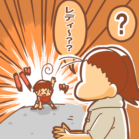 クラウチング?4