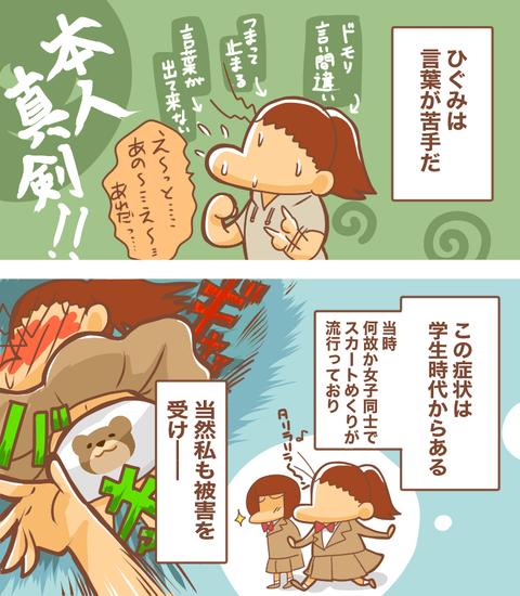 〇〇めくり1