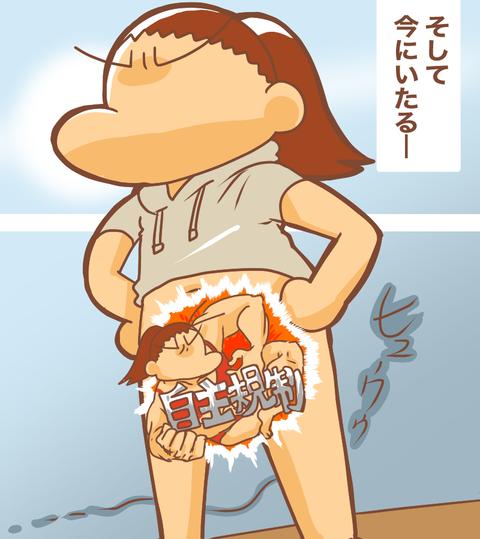 妊娠検査脱衣所6