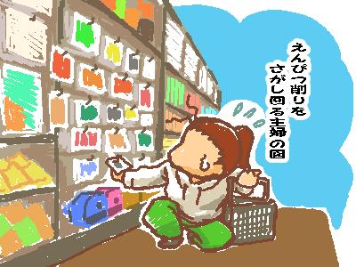kumonえんぴつ3