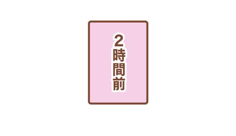 ダイソー2021.1の5