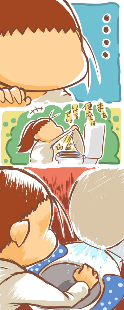荒れ狂う龍2