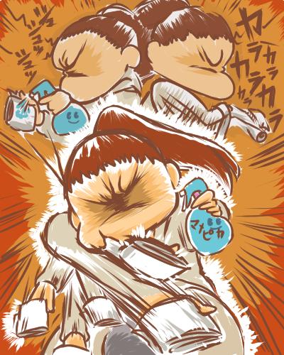 荒れ狂う龍3