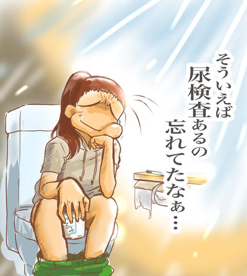 いざ産婦人科5
