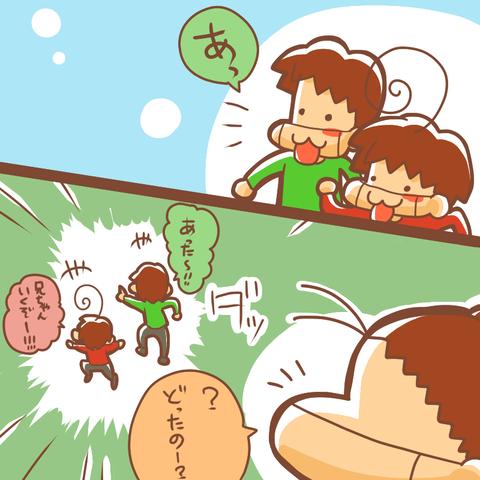 日吉大社寄り道7−8