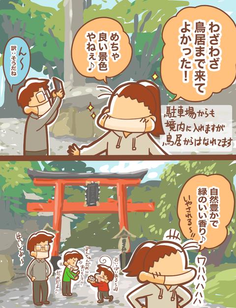 日吉大社参道3