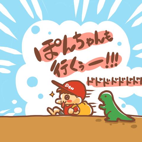 香川出発5