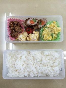 lunch box1