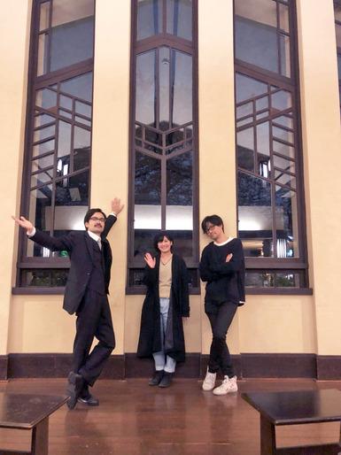 自由学園の三人