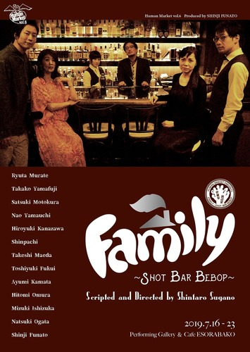 family2シーズン2