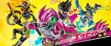 exaid_top