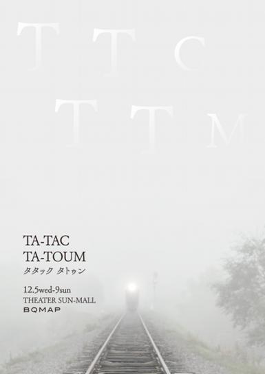 TA-TAC20TA-TOUM20ver3-1