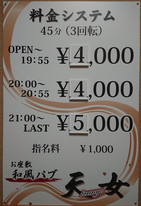 _20210301_203505