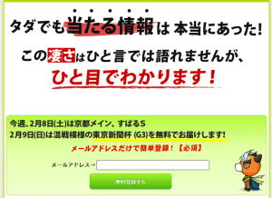 ssss_convert_20140204073445