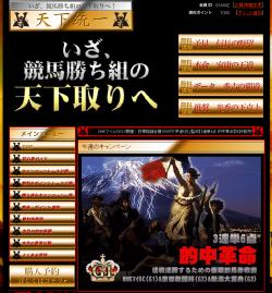 無題_convert_20150508104358