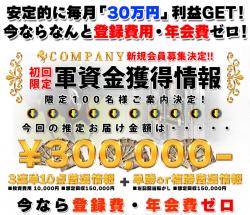 無題_convert_20150208070036