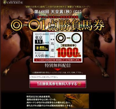 tyeku_convert_20121022215155