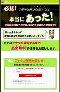 supi_convert_20130103091210