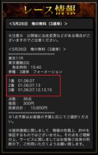 ore526_convert_20190608073130